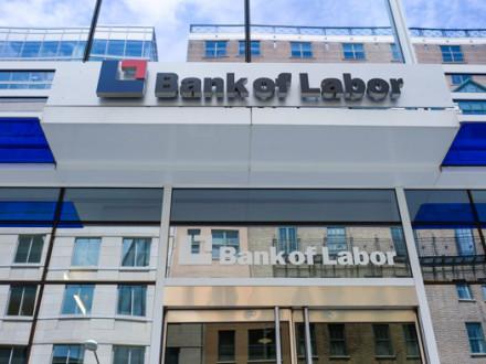 La oficina más reciente de Bank of Labor abrió en el 2015 en Washington, D.C., ampliando las operaciones para llegar a la sede de muchos sindicatos con base en los Estados Unidos.